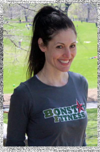 Bonnie Giuliano - Bonnie Giuliano - undefined service in New York City on Romio.com